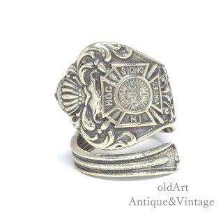 アンティーク1900年代初頭フリーメイソンテンプル騎士団プロビデンスの目シルバー製スプーンリング指輪15号【M-12946】