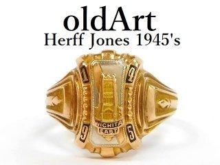 1945年ビンテージHERFF JONES社製Wichita East H.S.10金無垢カレッジリング指輪13.5号10Kゴールド【M-12961】