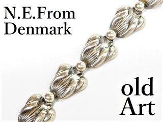 ヴィンテージ北欧デンマーク製N.E.From1950-60年代STERLINGシルバー銀製フローラル花ブレスレット植物【M-12955】