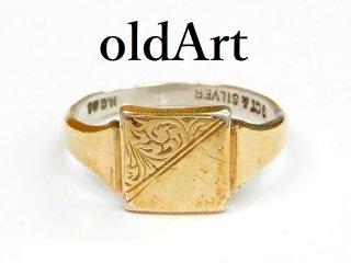 英国イギリス製1920-50'sアンティークHenr Griffith&Sons彫刻シグネットリングシルバー9CT金張り指輪9号【M-12963】