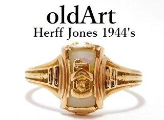 1944年ビンテージHERFF JONES社USA製10金無垢マザーオブパールカレッジリング指輪17.5号10Kゴールド【M-12984】