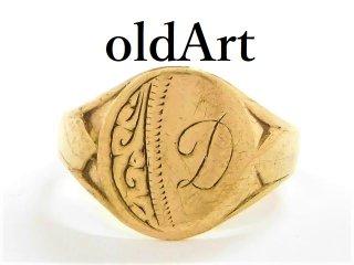 英国イギリス製ヴィンテージシグネットリング9CTゴールド/9金無垢15号メンズ指輪【M-12990】
