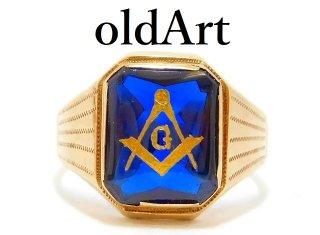 ヴィンテージ1940年代フリーメイソン10金無垢サファイアメンズ男性リング指輪25号K10ゴールド【M-12987】