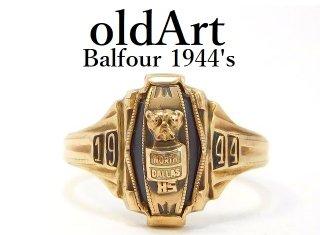 1944年代ヴィンテージBALFOURバルフォア社製10金無垢カレッジリング指輪12.5号10Kゴールド【M-12994】