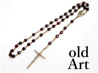 イタリア製ヴィンテージ聖母マリアキリスト十字架クロスメダイロザリオラズベリー 【M-12973】