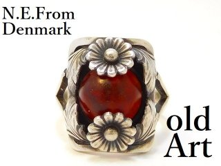 北欧デンマーク製N.E.From1950-60年代ヴィンテージ琥珀アンバーシルバー銀製リング指輪11号【M-13002】