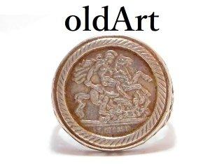 ヴィンテージナイト騎士彫刻STERLINGシルバー製コインメダルリング指輪15号【M-13017】