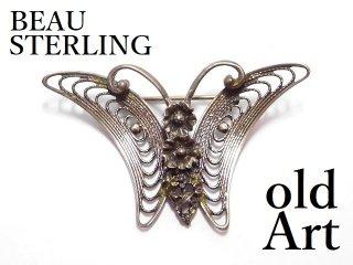 1970年代BEAU STERLING蝶々バタフライシルバー銀線細工フィギュリンコスチュームジュエリービンテージブローチ【M-13021】
