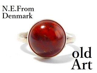 北欧デンマーク製N.E.From1950-60年代ヴィンテージ琥珀アンバーシルバー銀製リング指輪12号【M-13026】