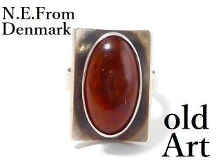 北欧デンマーク製N.E.From1950-60年代ヴィンテージ琥珀アンバーシルバー銀製リング指輪13.5号【M-13027】