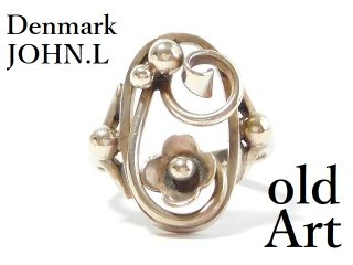 北欧デンマーク製ヴィンテージ1970年代John Lauritzen優雅な曲線STERLINGシルバー銀製花植物レディースリング指輪11号【M-13031】