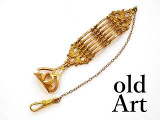ヴィクトリアンアンティーク1880-1900年代金張り彫刻フォブ懐中時計チェーン【M-13008】