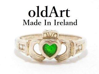 アイルランド製KTS工房伝統的な指輪Claddagh Ringクラダリングスターリングシルバー17号ホールマーク刻印【M-13066】