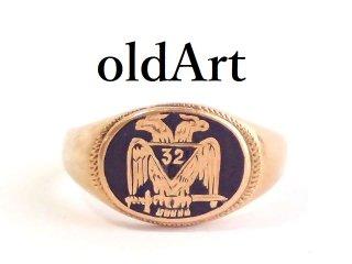 ヴィンテージ1940年代フリーメイソン32階位双頭鷲10金無垢リング指輪8号10Kゴールド【M-13094】