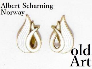 北欧ノルウェー製1950年代Albert Scharning七宝焼エナメル装飾シルバー銀製イヤリング【M-13024】