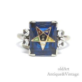 ヴィンテージ1950年代フリーメイソンイースタンスター逆五芒星10金無垢レディースリング指輪9.5号10Kホワイトゴールド【M-13128】