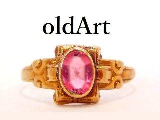 USA製アンティーク1910-30年代アールデコ10金無垢レディースリング指輪9.8号10Kゴールド【M-13177】