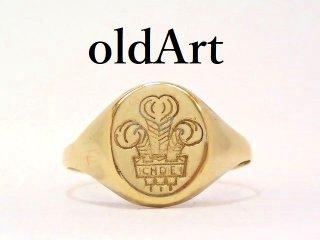 英国イギリス製2001年代ウェールズ紋章シグネット彫刻メンズリング9金無垢ホールマーク刻印指輪17.5号9CTゴールド【M-13179】