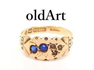 英国イギリス1897年製造ヴィクトリアンアンティーク9金無垢繊細彫刻レディースリングホールマーク刻印指輪11号【M-13226】