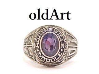 USA製2001年代アメリカジョージア州メンズカレッジリング指輪13.5号合金製【M-13231】