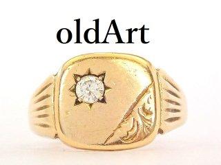 英国イギリス1987年製造ヴィンテージ彫刻メンズシグネットリング9CTゴールド/9金無垢20号指輪【M-13267】