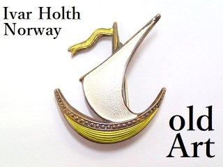 北欧ノルウェー製1950-60年代Ivar Holth七宝焼エナメル装飾船シルバー銀製船ピンブローチ【M-13277】