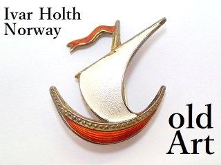 北欧ノルウェー製1950-60年代Ivar Holth七宝焼エナメル装飾船シルバー銀製船ピンブローチ【M-13278】