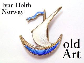 北欧ノルウェー製1950-60年代Ivar Holth七宝焼エナメル装飾船シルバー銀製船ピンブローチ【M-13279】