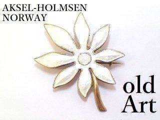 北欧ノルウェー製1950年代Aksel Holmsen七宝焼エナメル装飾花シルバー銀製曲線美ブローチ【M-13281】