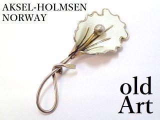 北欧ノルウェー製1950年代Aksel Holmsen七宝焼エナメル装飾花シルバー銀製曲線美ブローチ【M-13282】