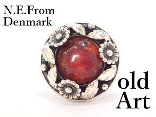 北欧デンマーク製N.E.From1950-60年代ヴィンテージ琥珀アンバーシルバー銀製リング指輪13.8号【M-13285】