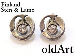 北欧フィンランド製1970年代Sten&Laineデザイナーモダンシルバー製ロッククリスタルクリップイヤリング【M-13287】