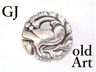 北欧デンマーク製1933-44年代アンティークGeorgJensenジョージジェンセンハト鳩ブローチ純銀シルバー製#134【M-13289】