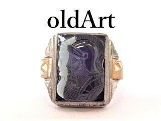 USA製1940-50年代ヴィンテージローマ神話マルス騎士カメオ彫刻STERLINGシルバー製金張りメンズリング指輪20.5号【M-13299】