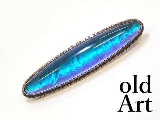 英国製アンティーク1920年代アールデコモルフォ蝶バタフライウィング純銀ピンブローチ幻想的【M-13294】