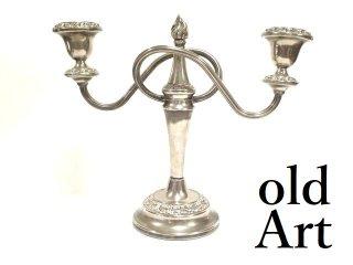 英国イギリス製アンティーク3灯燭台ろうそくキャンドルスタンドシルバープレート【M-13371】
