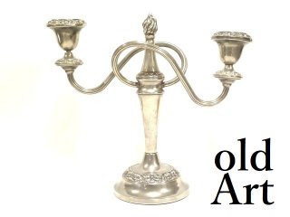 英国イギリス製アンティーク3灯燭台ろうそくキャンドルスタンドシルバープレート【M-13372】