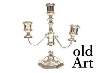 英国イギリス製アンティーク3灯燭台ろうそくキャンドルスタンドシルバープレート【M-13369】