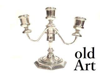 英国イギリス製アンティーク3灯燭台ろうそくキャンドルスタンドシルバープレート【M-13368】
