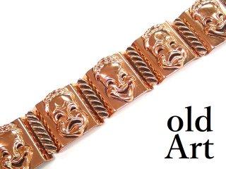ヴィンテージ1950年代ツーフェイスTWOFACE泣き笑い銅製ブレスレットロカビリー 【M-13404】
