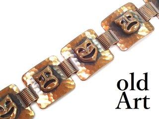 ヴィンテージ1950年代ツーフェイスTWOFACE泣き笑い銅製ブレスレットロカビリー 【M-13405】