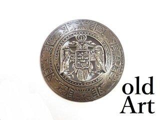 ヴィンテージペルー製インカ文明白頭鷲王冠シルバー925製銀細工ピンブローチ【M-13418】
