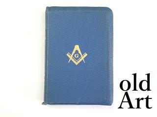 ヴィンテージ1940年代USAフリーメイソンオフィシャルHOLYBIBLE聖書バイブル古書本【M-13429】