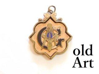 アンティーク1890-1920年代フリーメイソンエナメル両面金張りフォブペンダントトップ【M-13505】