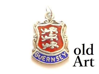 英国製イギリス1962年製造ヴィンテージGUERNSEY紋章シルバー製ペンダントチャーム/ホールマーク刻印【M-13451】