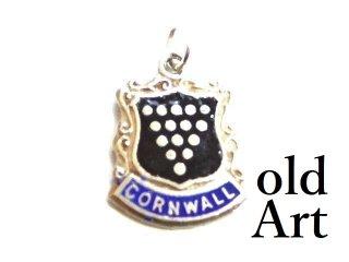英国イギリス製ヴィンテージCORNWALLコーンウォール都市紋章シルバー製ペンダントチャーム【M-13455】