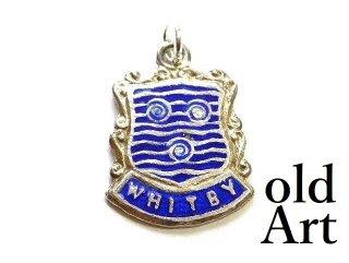 英国イギリス製ヴィンテージWHITBYウィットビー港町都市紋章シルバー製ペンダントチャーム【M-13456】