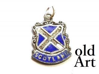 英国イギリス製ヴィンテージSCOTLANDスコットランド紋章シルバー製ペンダントチャーム【M-13460】