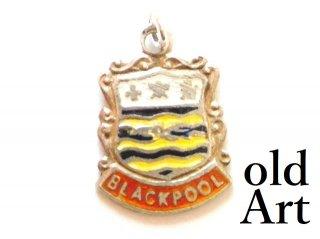 英国イギリス製ヴィンテージBLACKPOOLブラックプール都市紋章シルバー製ペンダントチャーム【M-13461】