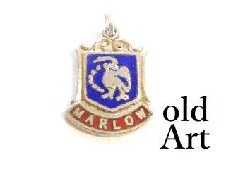 英国イギリス製ヴィンテージMARLOWマーロー都市紋章シルバー製ペンダントチャーム【M-13463】